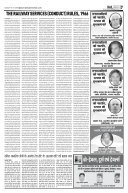 NewRailwatchForWeb - Page 7