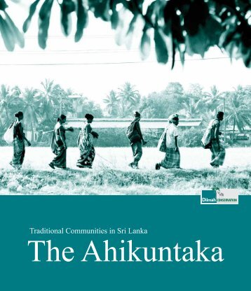 The Ahikuntaka