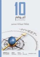 Mubasher_Magazine_Final6 - Page 2