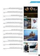 Mubasher_Magazine_Final6 - Page 5