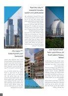 Mubasher_Magazine_Final6 - Page 6
