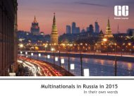 Multinationals in Russia in 2015