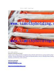 Drive shaft couplings