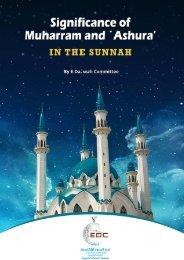 in the Sunnah