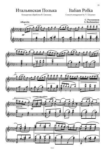 Gryaznov - Rachmaninoff's Italian Polka
