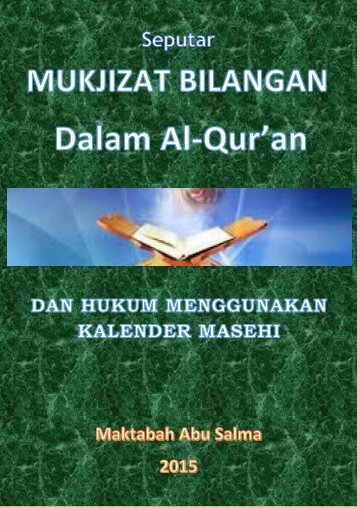 ijaz-quran