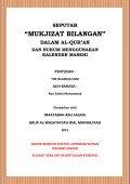 ijaz-quran - Page 2