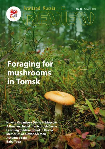 Foraging for mushrooms in Tomsk