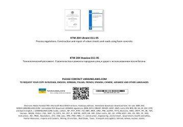 KTM 204 Ukraini 011-95