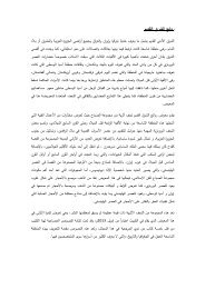 arabic- روائع الشرق القديم