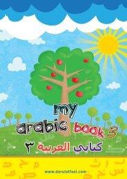 My Arabic Activity Book 3 - Darul Atfaal