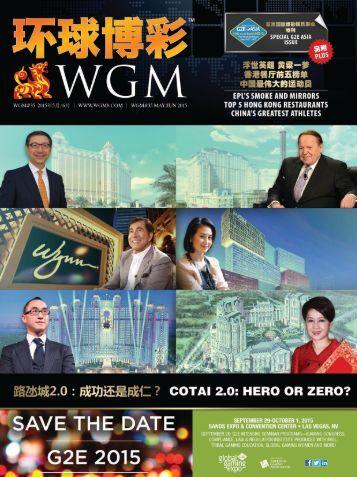 WGM#35 MAY/JUN 2015