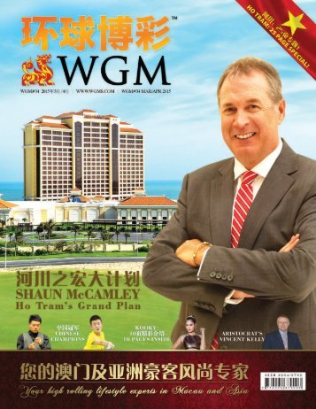 WGM#34 MAR/APR 2015
