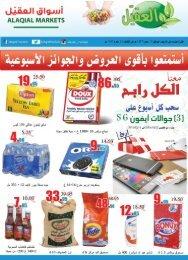 tsawq.net-alaqial_markets-28-10-2015