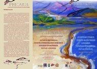 minería y metalurgia en el mediterráneo y su periferia oceánica