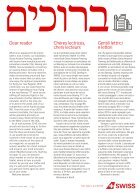 SWISS Magazine November 2015 - Page 5