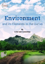 Environment and its Elements in the Qur'an By E-Da`wah Committee