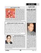September-2015-Final - Page 5