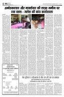 RailwatchNOV - Page 4