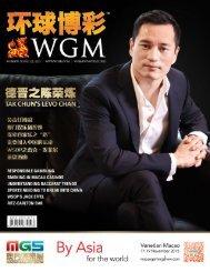 WGM#38 NOV/DEC 2015