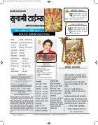 Nov 2015 - Page 3
