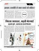 Nov 2015 - Page 4