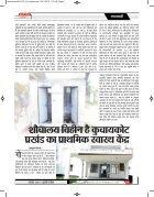Nov 2015 - Page 7