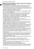 Electrolux Ferro da stiro a vapore EDB5236GR - IT Manuale d'uso in formato PDF (4910 Kb) - Page 4