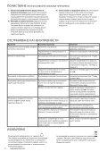Electrolux Ferro da stiro a vapore EDB5236GR - IT Manuale d'uso in formato PDF (4910 Kb) - Page 6