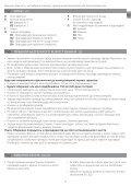 Moulinex HAPTO DD406G - Manuale d'Istruzione Українська (Ukrainian) - Page 7