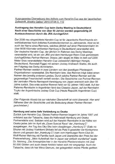 """Hamburger Renn-Club - Übersetzung des Artikels zum Hanshin-Cup aus der japanischen Zeitschrift """"Weekly Gallop"""""""