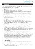 Philips Satinelle Epilatore - Istruzioni per l'uso - RUS - Page 7
