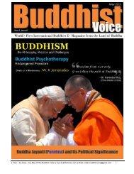 BV - May 2015  Yr  2  Issue  6 E