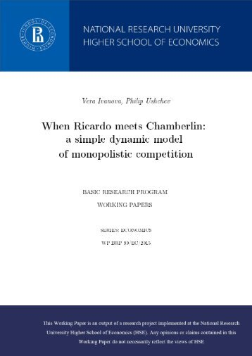 a simple dynamic model of monopolistic competition