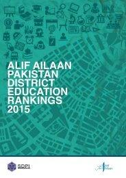 Alif-Ailaan-Pakistan-District-Education-Rankings-2015