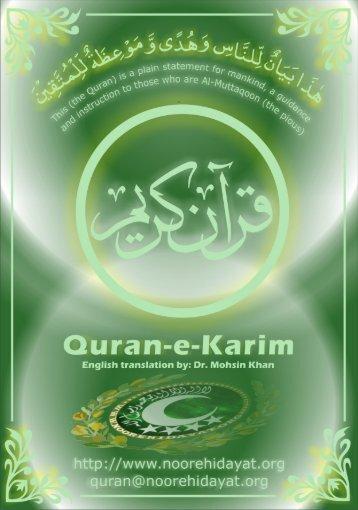 quran-english