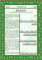 quran-english - Page 4