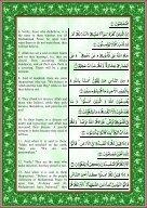 quran-english - Page 5