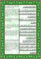 quran-english - Page 6