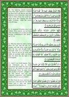 quran-english - Page 7
