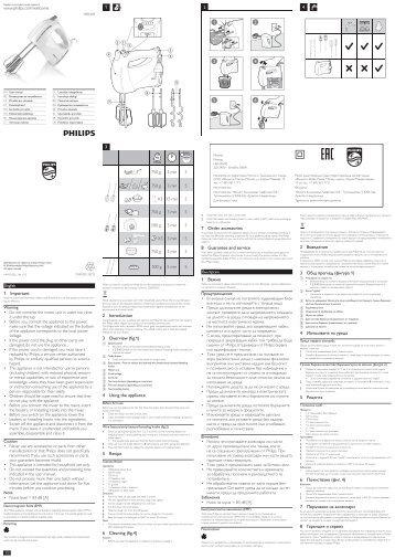 Philips Daily Collection Mixer - Istruzioni per l'uso - HRV