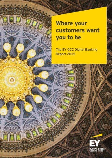Where your customers want you to be