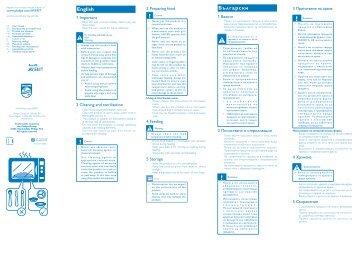 Philips Avent Divisore per piatto (12m+) - Istruzioni per l'uso - RUS