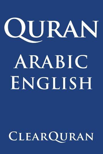 quran-arabic-english-clearquran-edition-god