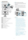 Philips Brilliance Monitor LCD con webcam e MultiView - Istruzioni per l'uso - POL - Page 7