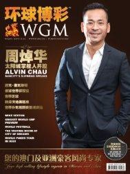 WGM#33 JAN/FEB 2015