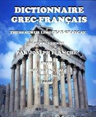 Dictionnaire Grec-Français de J. Planche, 1817