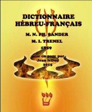 Dictionnaire Hébreu-Français de Sander et Trenel, 1859