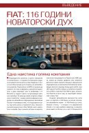 FIAT 2015 - Page 3