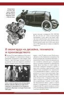 FIAT 2015 - Page 5